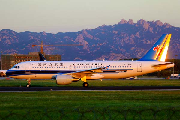 China Southern is the biggest carrier in Asia and seventh overall